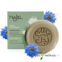 Najel Aleppo Duft-Seife mit Schwarzkümmelöl (rond)
